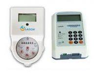 sts water meter